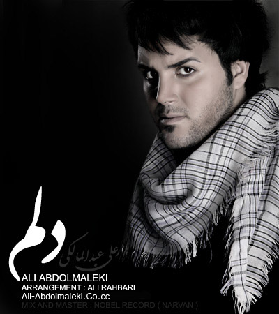 http://aabdolmaleki.persiangig.com/image/28_Abdolmaleki.jpg